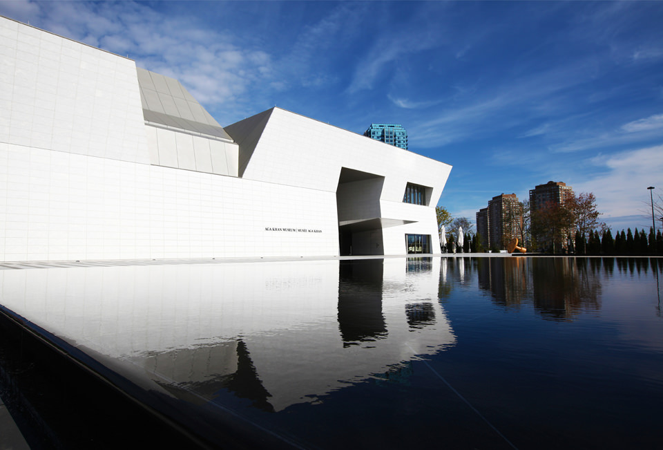 Museu Aga Khan & Ismaili Center​